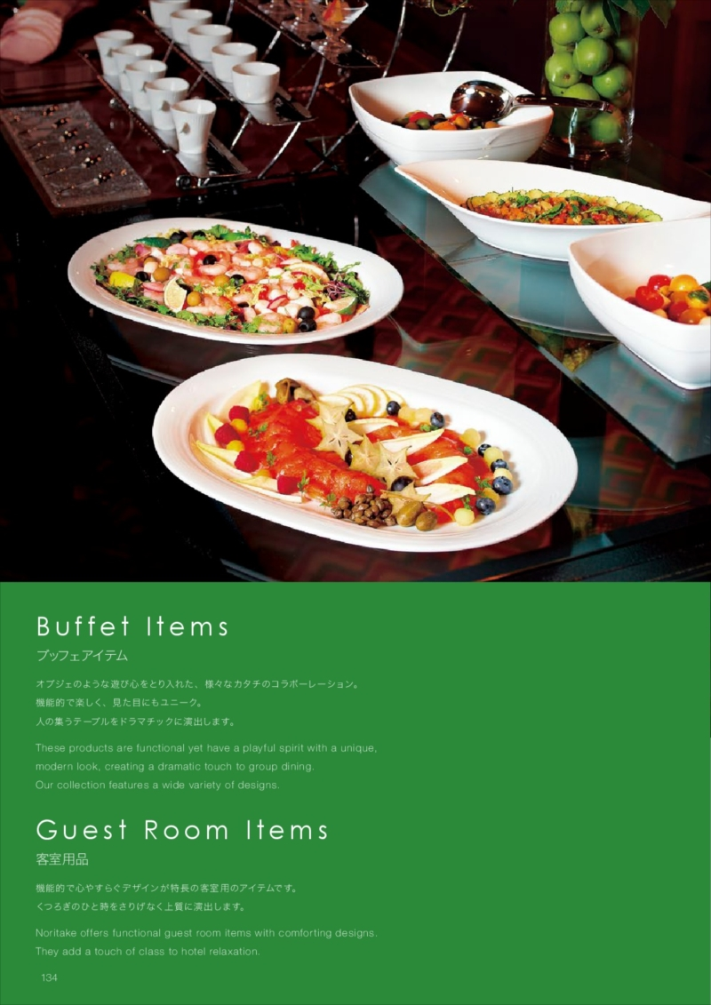 Buffet Items・Guest Room Items P.134-P.147