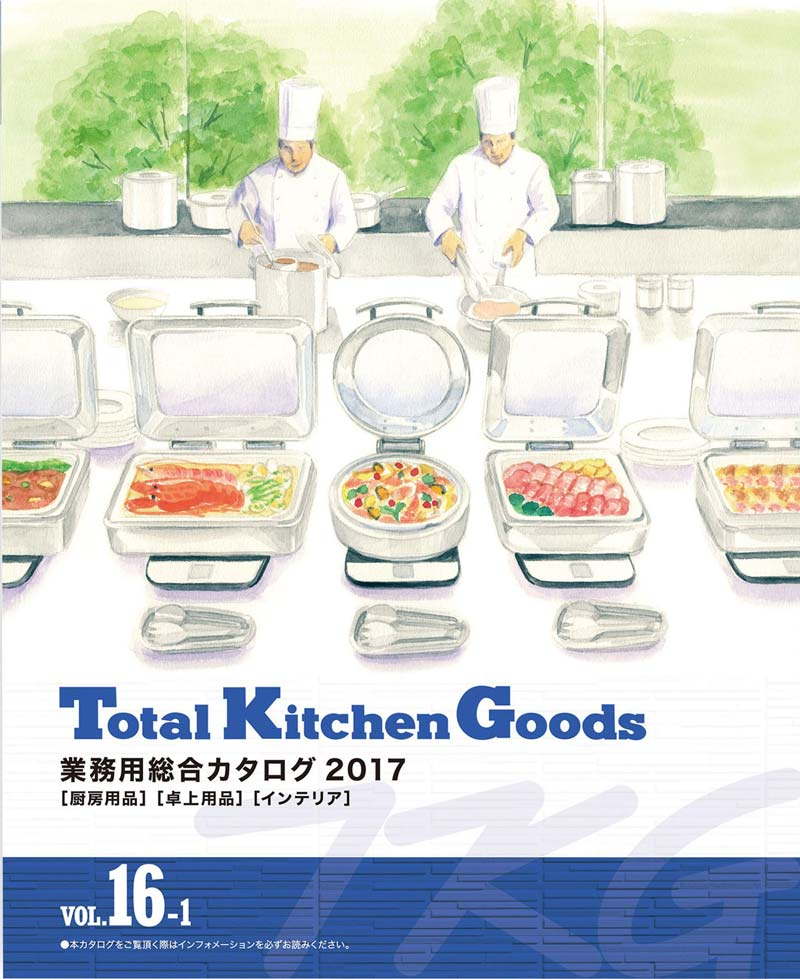 Total Kitchen Goods TKG 業務用総合カタログ 2017 Vol.16-1